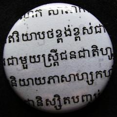 Badge-Khmer Noir sur Blanc