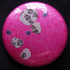 Badge-Tamoul sur Rose Soie