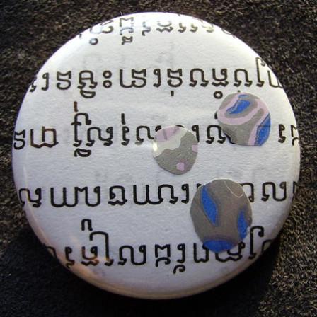 Badge-Khmer Iris