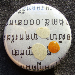 Badge-Khmer Oeufs