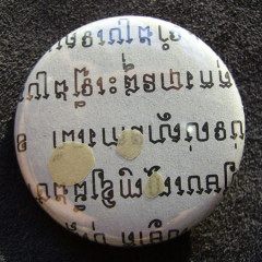 Badge Khmer aux Oeufs d'Or