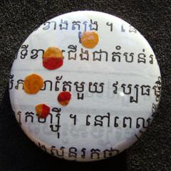 Badge Khmer Pastilles Prière