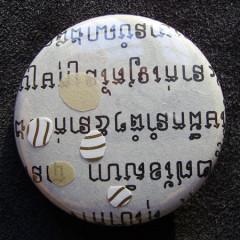Badge Khmers Pastilles d'Or