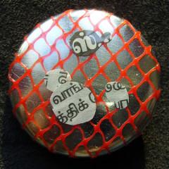 Badge Résille Tamoul
