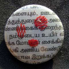 Badge Tamoul Pastilles Résille