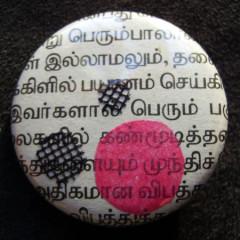 Badge-Tamoul Rose et Tulle