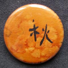 Badge Automne