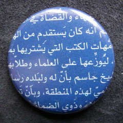 Badge-Bleu Arabe