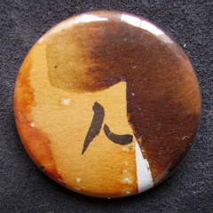 Badge Homme
