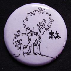 Badge Arbre de Chine