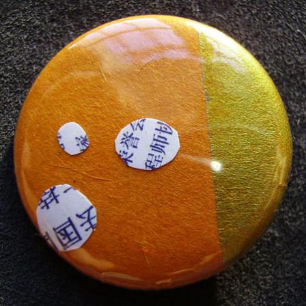 Badge Prière Orange